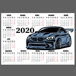 NJ2067 lipdukas - kalendorius Mėlynas BMW